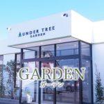 2014年にUNDER TREE ROOTSの2号店としてオープンしたUNDER TREE GARDEN☆ 男性も女性もリラックスしていただけるように、『メンズブース』と『レディースブース』をわけてあり、周りを気にせず安らぎの空間をご体感いただくことができます。